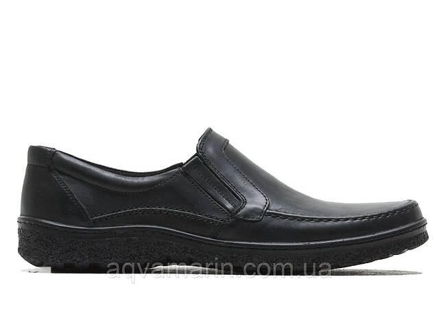 Мужские кожаные туфли Trafik City Style- объявление о продаже  в Днепре (Днепропетровск)