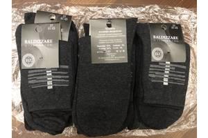 Мужские носки Украина 95% хлопок
