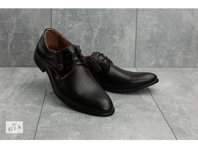 бу Мужские туфли кожаные весна/осень коричневые Slat 1800 в Хмельницком
