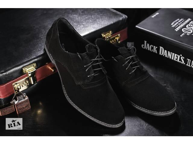 продам Мужские туфли замшевые весна/осень черные Vankristi 343 (43) бу в Одесі