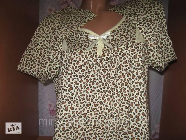 купить бу Ночная рубашка 100% хлопок,  пр-во Узбекистан, размер 50 с леопардовым принтом, рукав 3/4 в Кам'янському (Дніпродзержинськ)