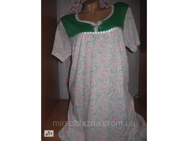 Ночная рубашка DOLLAR CLUB, 100% хлопок пр-во Узбекистан, размер 50-52, короткий рукав, 4 расцветки- объявление о продаже   в Україні
