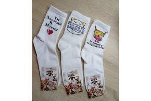 Шкарпетки з веселим малюнком