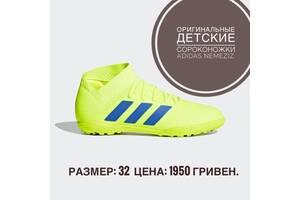 Оригінальні дитячі стоноги Adidas NEMEZIZ. Розмір: 32