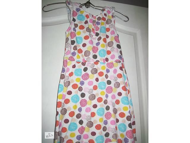 купить бу Платье белое в разноцветный горошек в Полтаве