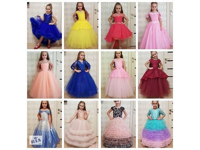 Платье на выпускной, модное платье, красивое платье.- объявление о продаже  в Киеве