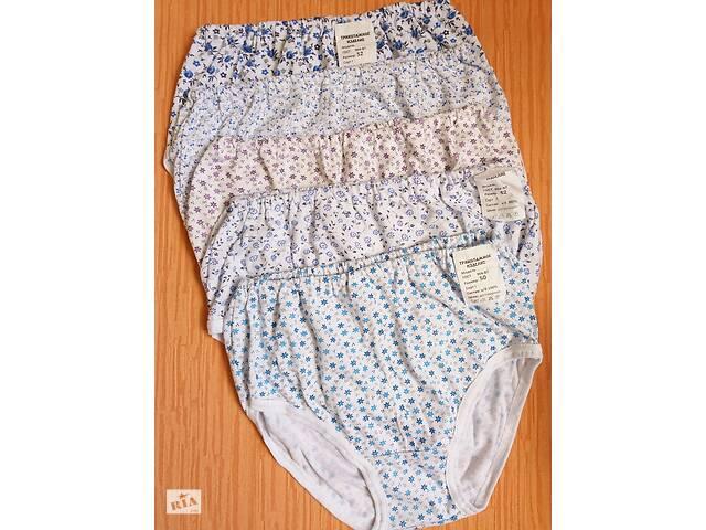 продам Плавки женские хлопок Украина размеры 48,50 .От 6шт по 14грн . бу в Олександрії