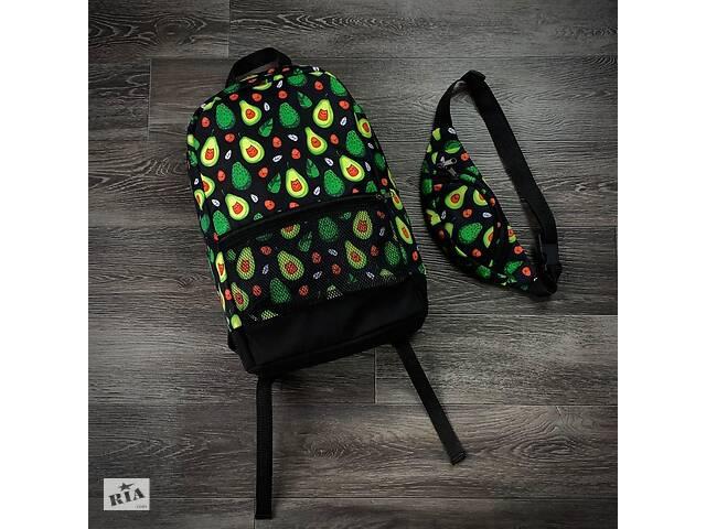 Поясная сумка Бананка + Рюкзак Avocado Мужская | Женская | Детская авокадо черный комплект- объявление о продаже  в Харькове