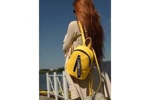 Рюкзак Mane SET жовтий
