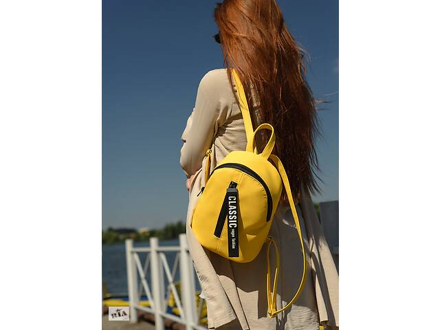 продам Рюкзак Mane SET жовтий бу в Харькове