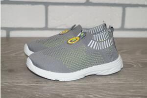Серые детские кроссовки , размеры: 26-31