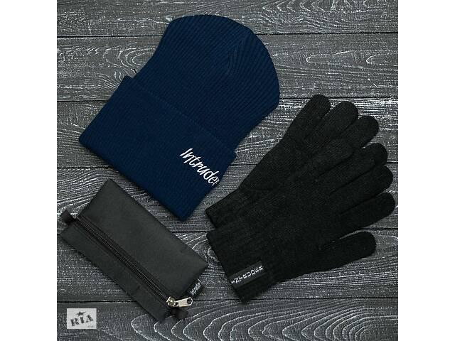 бу Шапка синяя зимняя small logo и перчатки черные и Подарок SKL59-283388 в Харькове