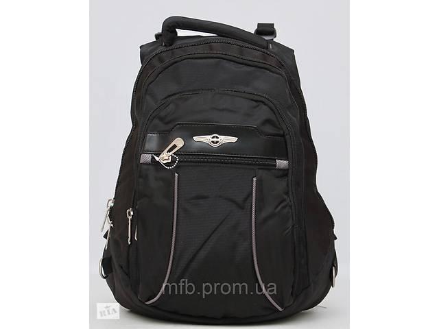 Шкільний рюкзак для підлітка / Школьный для подростка с отделом под ноутбук- объявление о продаже  в Киеве