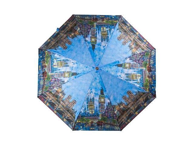 продам Складной зонт Trust Зонт женский автомат  TRUST Z31477-1 бу в Одессе