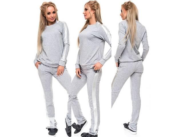 бу Спортивний костюм з сріблястими шкіряними лампасами. З 42 по 48 розмір в  Києві dc4b4b0bc36cc