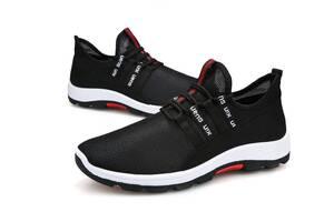 Стильные мужские удобные кроссовки, 41 - 44