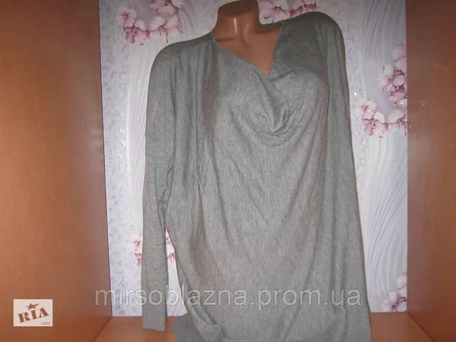 продам Свитерок женский вязанный серый, однотонный, стиль Оверсайз (Oversize) б/у р.44-46 бу в Каменском (Днепродзержинск)