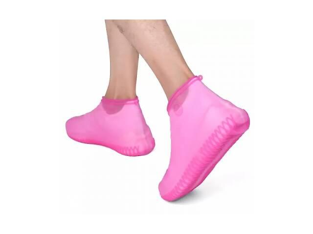 продам Силиконовые водонепроницаемые бахилы Чехлы на обувь WSS1 S 35-38р Pink SKL25-223354 бу в Одессе