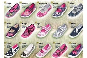 Текстильная обувь для мальчиков и девочек