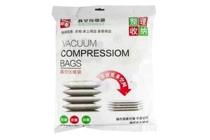 Вакуумные пакеты для одежды Vacuum R26106 с насосом набор разных размеров 5 шт (gr_011059)