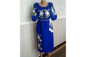 b6fc8d8724efb6 Жіночий одяг Подільськ (Котовськ) - купити або продам Жіночий одяг ...