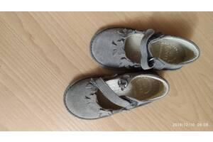 Замшевые туфельки Eureka