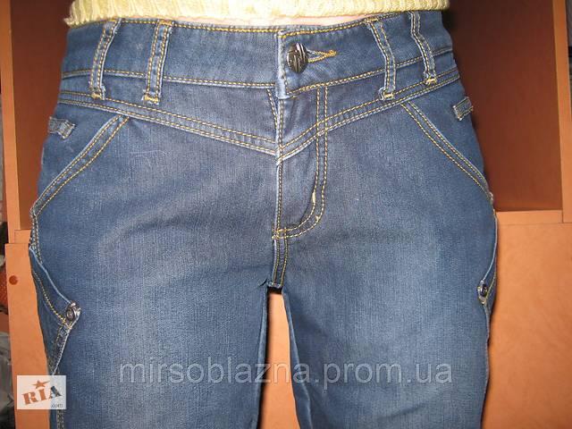 продам Жіночі джинси, утеплені, зимові, р-р 46-48, б/в, синього кольору бу в Кам'янському (Дніпродзержинськ)