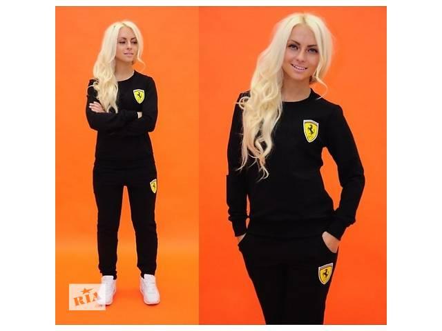 Жіночі спортивні костюми Ferrari (Є великі розміри) - Жіночий одяг в ... fe947441300a8