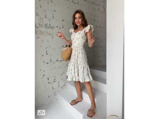 Женский сарафан белый цветочный принт SKL11-294624
