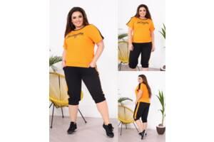 Женский спортивный костюм оранжевая футболка и капри SKL11-293804