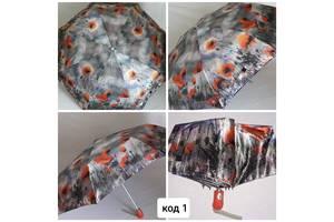 Зонт женский Zest 83744, складной, сатин, полный автомат, облегченный.