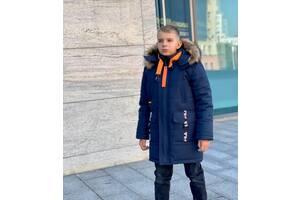 Зимове Пальто, новинка Тепле