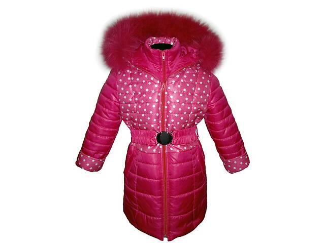 Зимнее пальто розовое на девочку 5, 6, 7, 8, 9, 10 лет