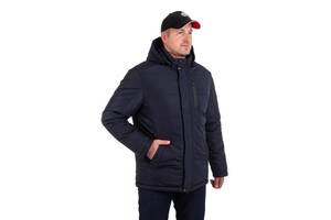 Зимняя Мужская Куртка (Батал)
