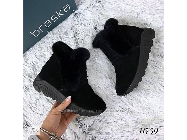 бу Зимние женские ботинки BRASKA в Буче