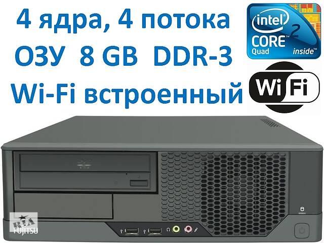 продам 4 4 ядра потоку 8 ГБ ОЗУ DDR3 Системний блок Fujitsu Esprimo E5731 бу в Полтаве