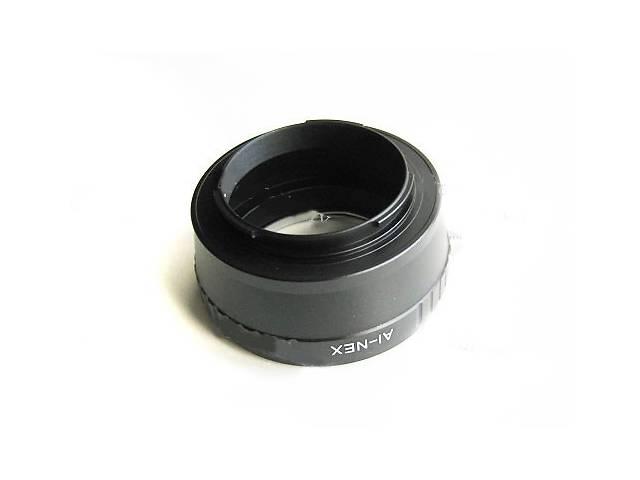 бу Адаптер переходник Nikon AI - Sony NEX E, кольцо Ulata  в Украине