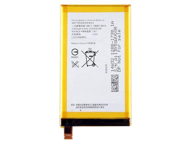 купить бу Акумулятор для для телефону Sony LIS1574ERPC 2300mAh в Харкові