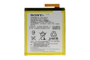 Аккумулятор для для телефона Sony LIS1576ERPC 2400mAh