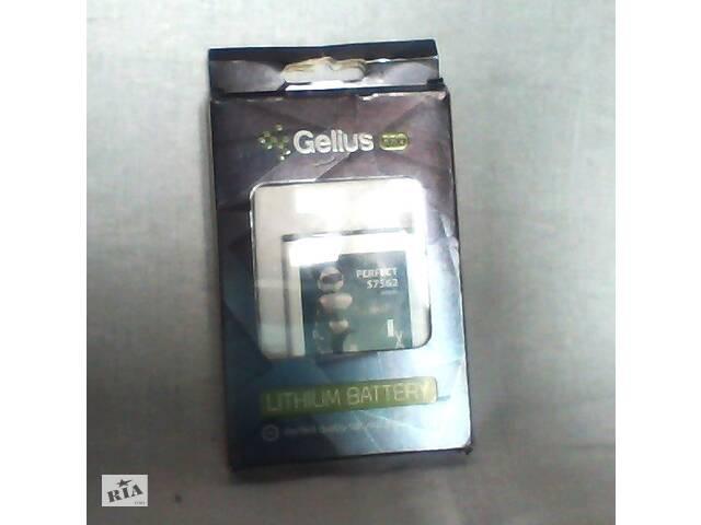 продам Аккумулятор Gelius perfect S7562 новый с упаковкой бу в Полтаві