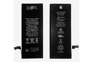 "Аккумулятор iPhone 6S Plus (5.5"") Original 100% (в упаковке)"
