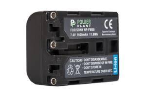 Аккумулятор к фото/видео PowerPlant Sony NP-FM50/QM51 (DV00DV1028)