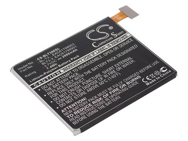 продам Аккумулятор LG Optimus Vu LTE 2000 mAh Cameron Sino бу в Харькове