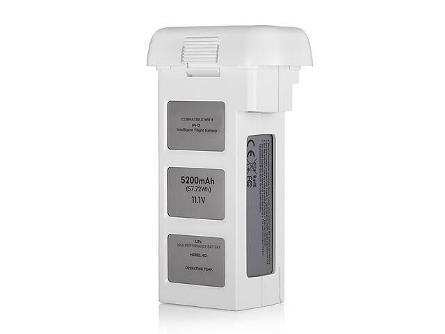 Аккумулятор PowerPlant DJI Phantom 2 5200mAh- объявление о продаже  в Харькове