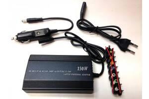 Б/У выходной универсальное зарядное устройство для ноутбука Universal Laptop AC/DC Adaptor 5-24V 150W