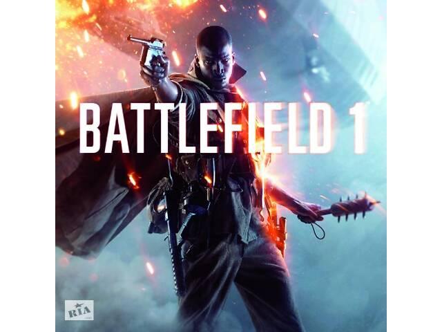 Battlefield 1 - Origin (Region Free) електронний ключ на пошту- объявление о продаже  в Києві