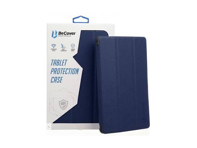 купить бу Чохол для планшета BeCover Smart Case Huawei MatePad T10 Deep Blue (705390) в Харкові