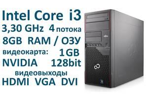 CPU: 3.3GHz 4 ядра 4 потока 8Gb ОЗУ Системный блок Fujitsu