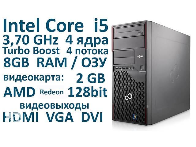 купить бу CPU: 3.7GHz 4 ядра 4 потоку 8 Гб оперативної пам'яті Системний блок Fujitsu в Полтаві