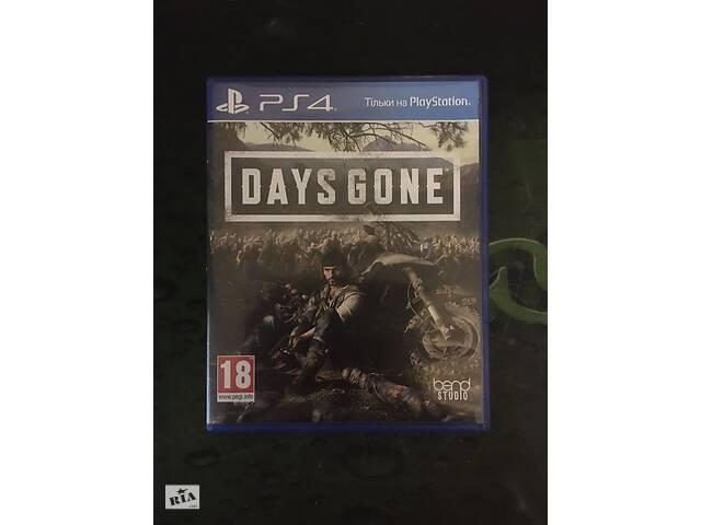 продам Диск для PS4 Days Gone бу в Харькове
